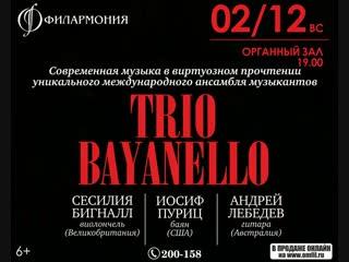 Trio bayanello