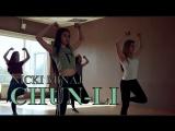 Nicki Minaj - Chun-Li | choreography Batyrova Alina