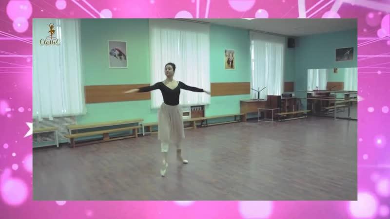 Cеть детских балетных школ Classic ждет вас на бесплатные ознакомительные уроки. Торопитесь зарегистрироваться!
