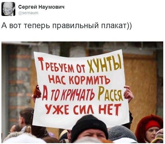 Ситуация остается неспокойной. Наибольшая активность врага фиксируется вблизи Донецка, - пресс-центр АТО - Цензор.НЕТ 9707