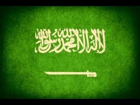 Коран сура 35 ФАТЫР ангелы القرآن الكريم The Holy Qur'an