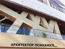 Кирилл Юркевич фото #43