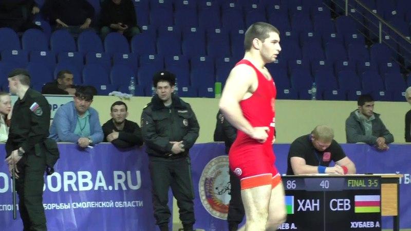 Багаев Алан (Алания) - Хубаев Арсений (Алания)