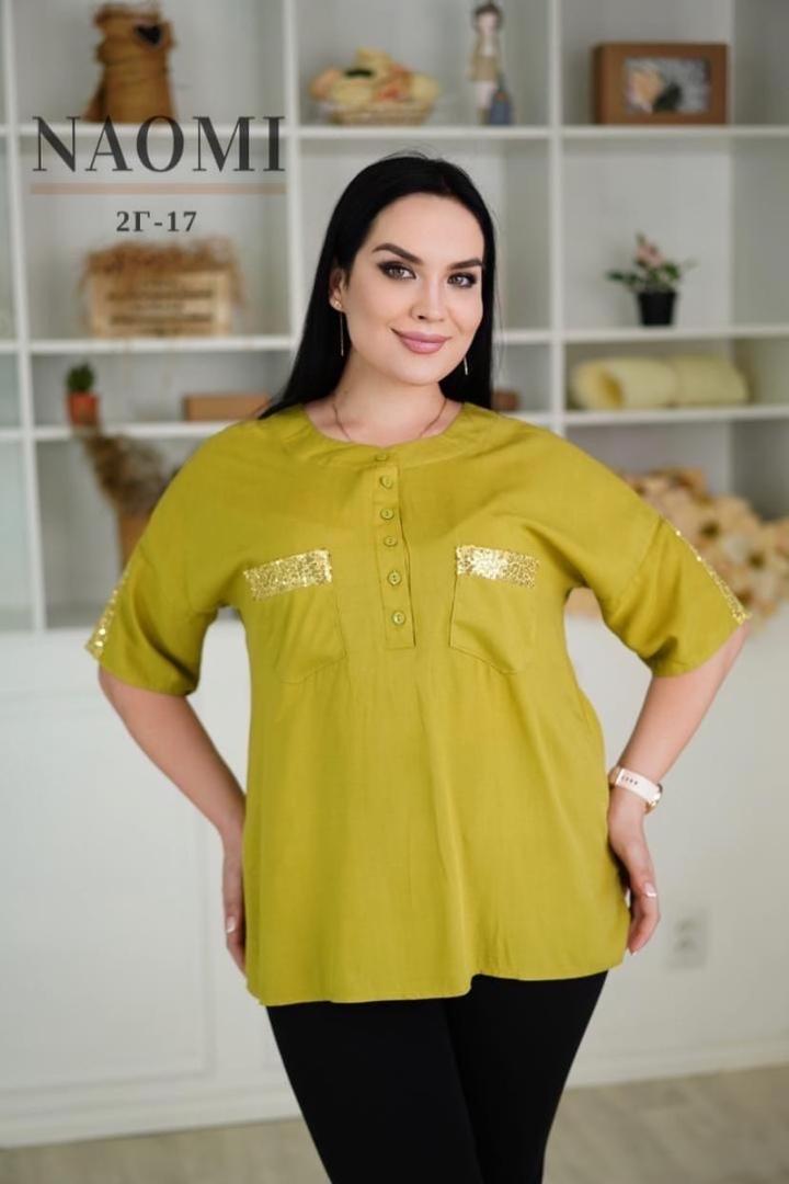 Повтор  Neeeew  Получили новые рубашечки в 6 расцветках  Ткань - штапель  Длина - спереди 69; сзади - 72 см   Цена