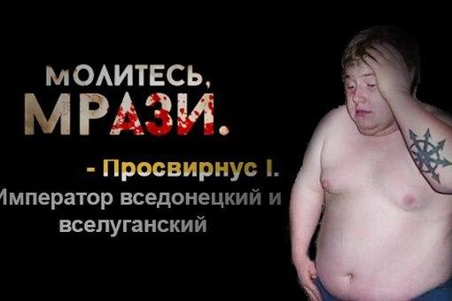 """Террористы обстреляли и ограбили дом члена """"Просвиты"""" в Дружковке - Цензор.НЕТ 1445"""