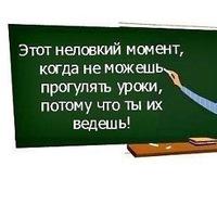 Елена Мяскова, 8 марта , Морозовск, id141404863