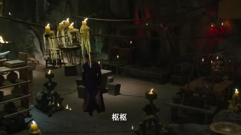 Волшебные ночи расцвета династии Тан 1 серия ( Озвучка Gunter - Group storage и Duet_F )