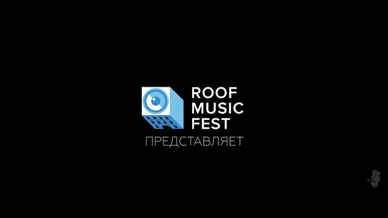 Fern Family in da Roof Music Fest @Danise King on Roof Place 2018