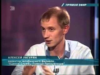 Личное мнение. Унгурян Алексей, директор Службы помощи призывникам Челябинск