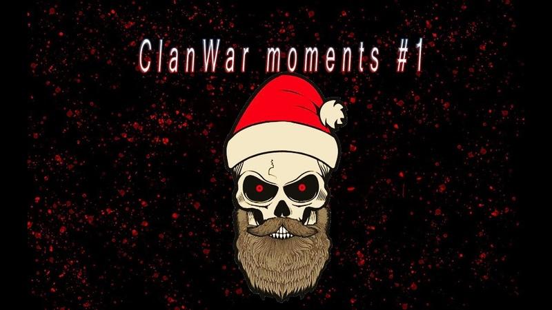 ClanWar moments Санта 1