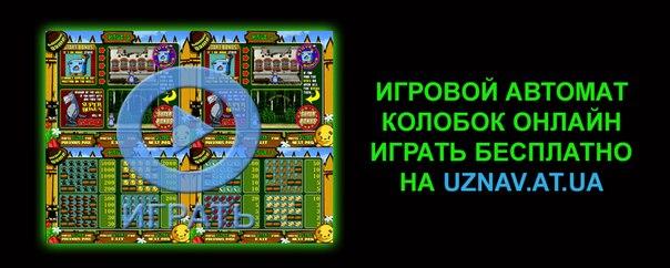 Игровые автоматы имитатор стелялок игровые автоматы 2009 года бесплатно