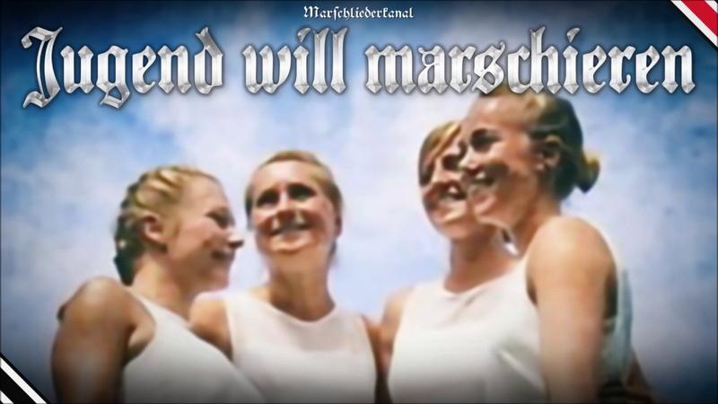 """Patriotisches Lied • """"Jugend will marschieren"""" [Liedtext]"""
