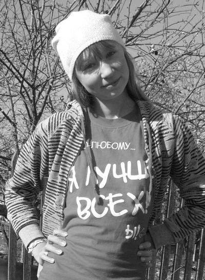 Оксана Матвеева, 13 мая , Великие Луки, id99191316