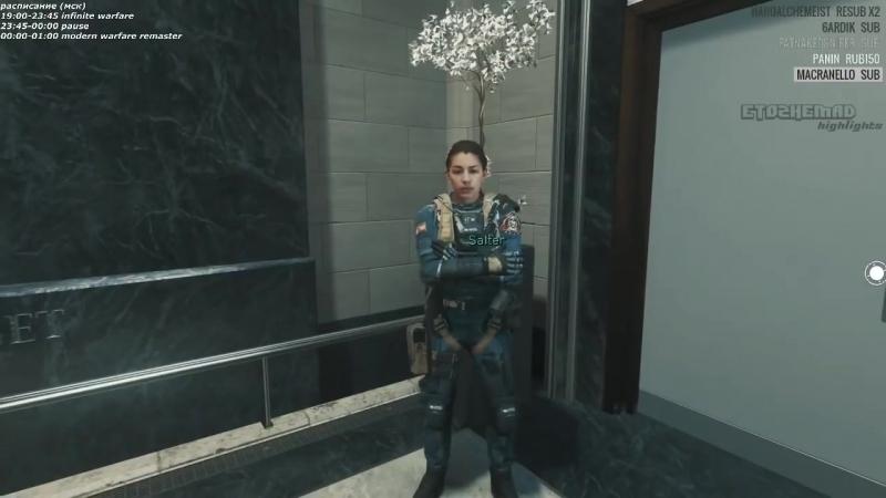 Мэддисон играет в Call of Duty_ Infinite Warfare