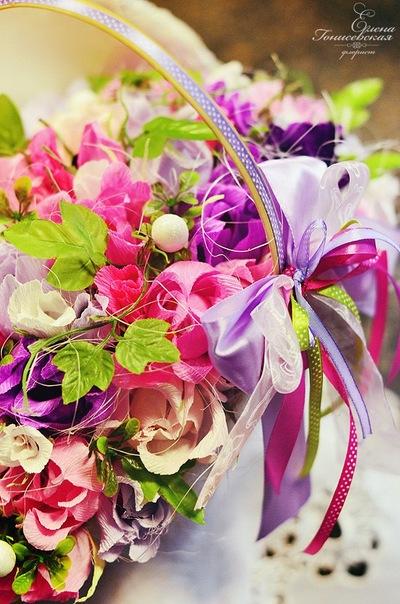 Купить цветы из конфет в гродно купить необычные цветы оптом