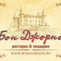Бон Джорно, Мурманск - отзывы о ресторанах - TripAdvisor