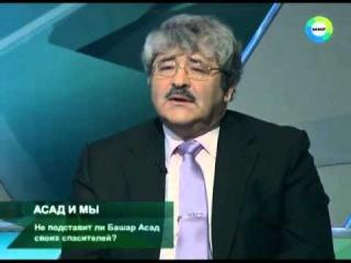 Армен Оганесян - гость в программе «Слово за слово» межгосударственной телекомпании «МИР»