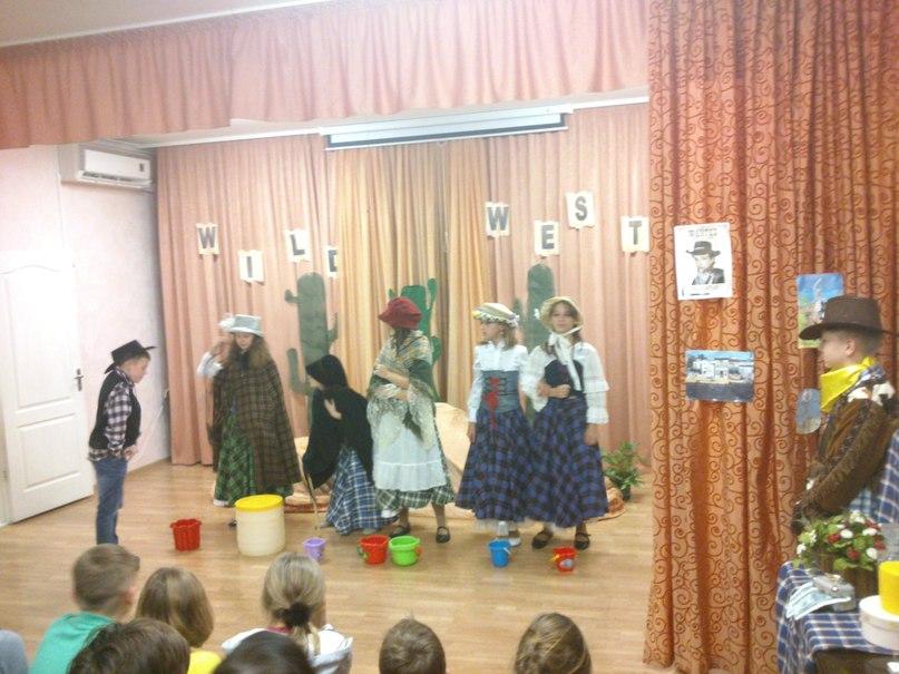 Billy the Kid: спектакль 6-го класса