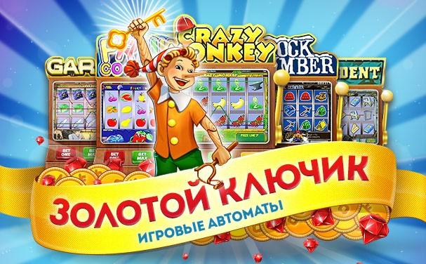 Игра Игровые Автоматы Кекс