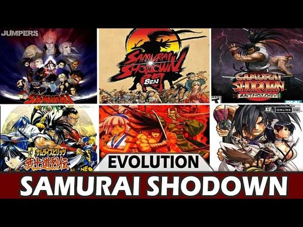 Samurai Shodown History and Evolution (1993-2013)