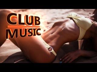 Новинки клубной танцевальной музыки 2016 (Слушать треки это лучше чем hotter hot порно видео смотря смотреть онлайн русское бесплатно фильмы скачать ролики зрелых порно секс)