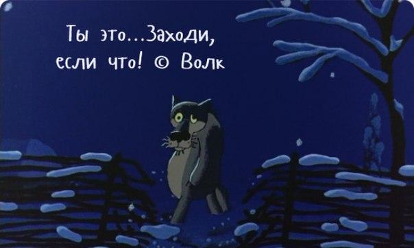 TwXifp2SxQ8 - Мудрость советских мультфильмов
