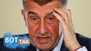 Чиновник из Чехии спрятал сына в Крыму