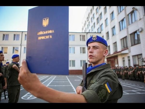 Солдати Академії урочисто присягнули на вірність українському народові
