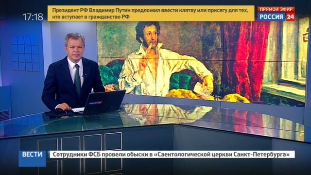 Новости на Россия 24 • Студенты ереванских вузов организовали поэтический флешмоб