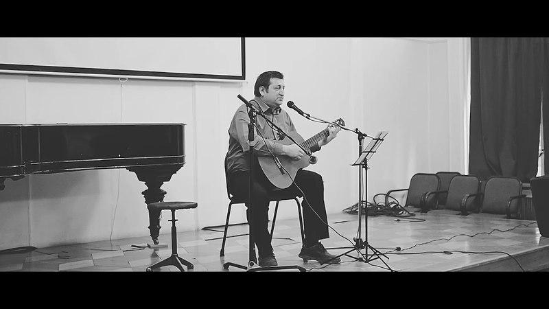 Лобанов. Концерт авторской песни. Песня о летчике