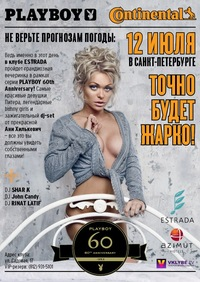 12 июля / Estrada Club / Official PlayBoy party!
