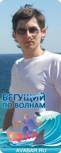 Александр Базаров