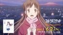 TVアニメ「フルーツバスケット 1st Season」Blu-ray DVD TVCM 第二弾