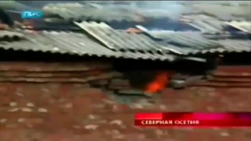 Беслан. Путин сжёг огнемётами и танковым огнем 189 детей.эх тьфу