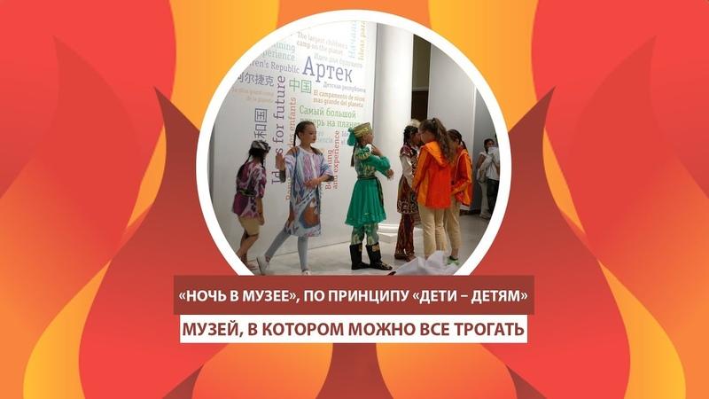 ARTEK-TV|В музее «Артека» «ожили экспонаты» эпохи Ивана Грозного и Петра Великого