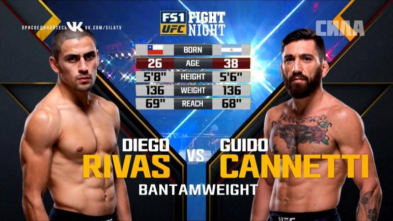 FN Santiago Diego Rivas VS Guido Canneti