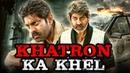 Khatron Ka Khel Key Telugu Hindi Dubbed Full Movie Jagapati Babu Swapna Sampath Sukumar