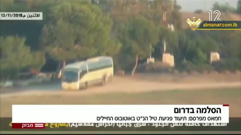 نشرة أخبار 19:30 - 13-11-2018 - إعلام العدو يؤكد أن زمام المبادرة كان مع المقاومة في غزة