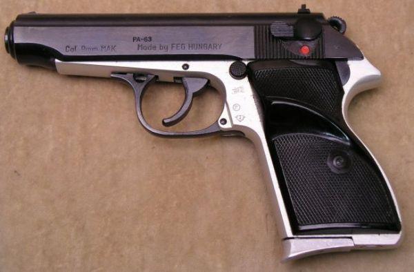 пистолету Walther PP.