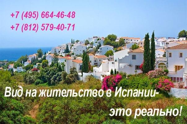 недвижимость в испании цены квартиры