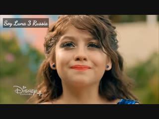 Soy Luna 2 разговор Шарон и Альфредо 80 серия Русские субтитры/Я Луна