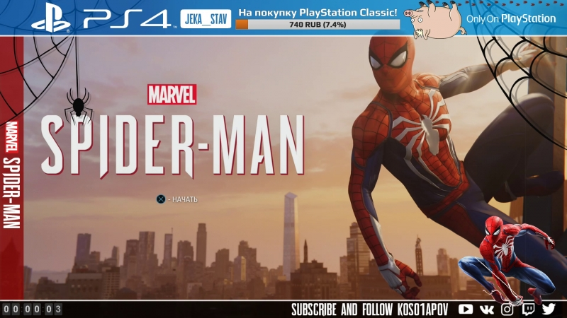 Spider-man | Человек-паук | Финал | Выбиваю платину!