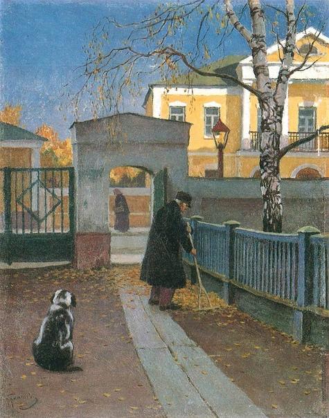 Живопись (1867-1930)