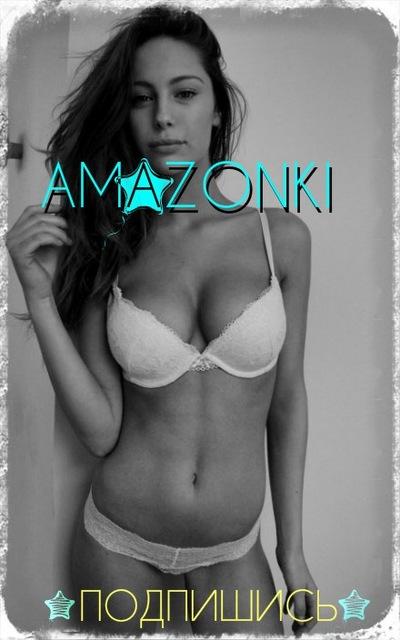 lyubit-anal-kak-zasadit-amazonke-smotret-porno