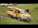 ДТП с пассажирской газелью на 85-м км трассы Калуга-Тула. Один погибший и 13 пострадавших.
