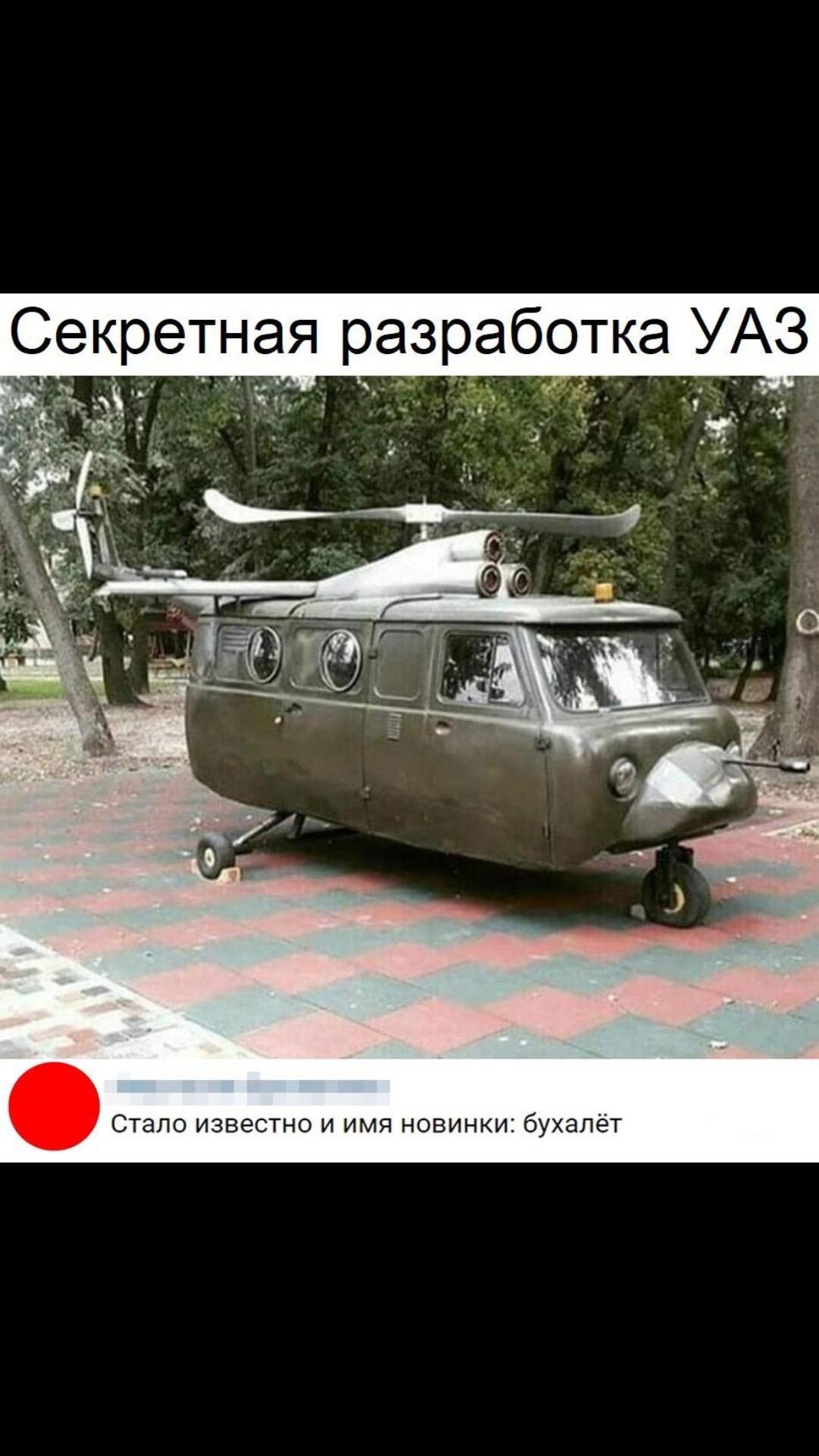 https://pp.userapi.com/c846020/v846020980/14ae68/_M-R2HsOeDg.jpg