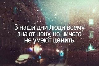http://cs312630.vk.me/v312630365/8efc/1aqRBDTCuKs.jpg