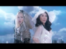 Aylin Coskun ft. Hande Yener - Manzara, 2018