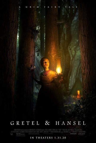 Новые постер и трейлер фильма ужасов «Гретель и Гензель» с Софией Лиллис в главной роли