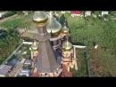 Храм Красноселка 4 июля 2016 1080p mp4
